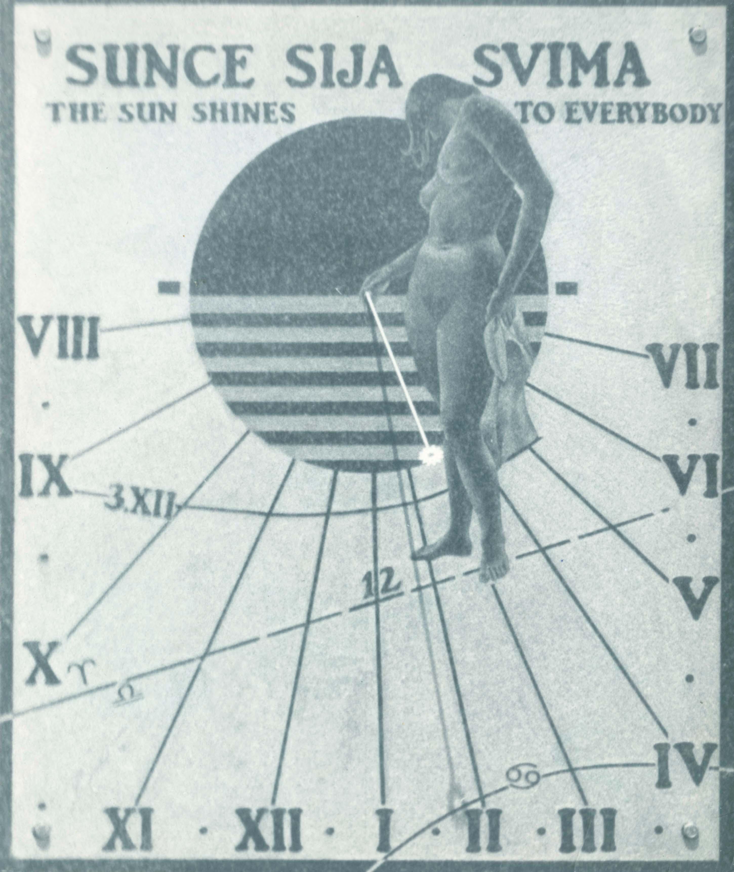 Sunce-2